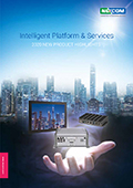 2020 Intelligent Platform & Services Produc Selection Guide