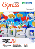 2019 - 2020 NEXCOM Express Winter Edition (日本語版)